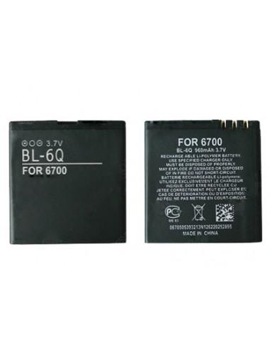 MODEM USB 3G LIBRE VODAFONE HUAWEI E220